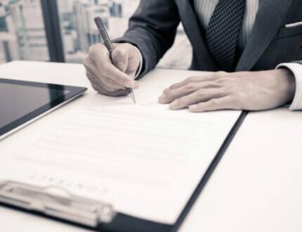 פגישה להלוואה לעסק בקרן נתן הירש